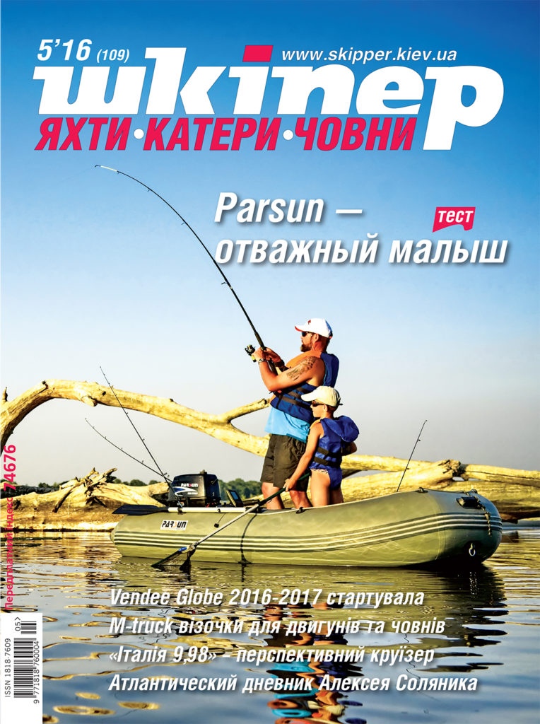 cover_5-16